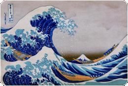 wave round 260